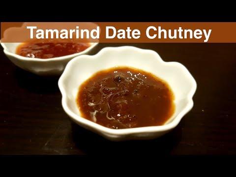 Tamarind - Date chutney   املی اور کھجور کی چٹنی - Cook with Huda