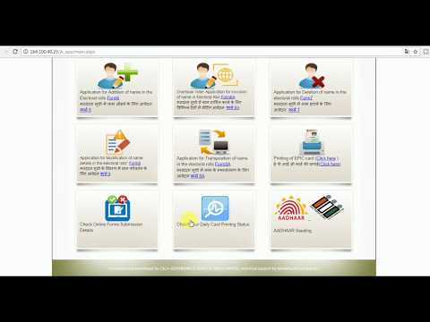 CSC New Service, अब करें Voter id Card Download, Print, correction, Aadhar से Link, करें अच्छी कमाई