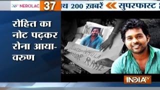 Superfast 200 | 22nd February, 2017, 05:00 PM ( Part 1 ) - India TV