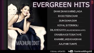 """Madhuri Dixit"" Superhit Songs 