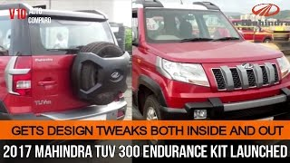 LAUNCHED ! 2017 MAHINDRA TUV 300 ENDURANCE MUSCULAR KIT