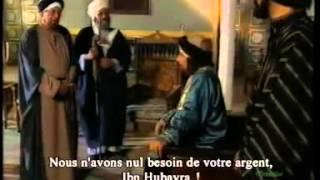 al Hassan al Basrî & Muhammad ibn Sîrîn 1)