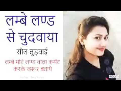 Xxx Mp4 लम्बे लांड से छुड़वाई Xxx 2019 Sany Liyonxxx Chudai Ki Kahani Hot Sin Chudai Ki Kahani Story Of Di 3gp Sex