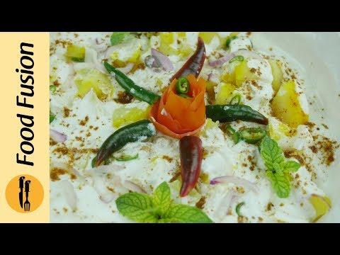 The perfect Dahi Chana Chaat Recipe - Food Fusion