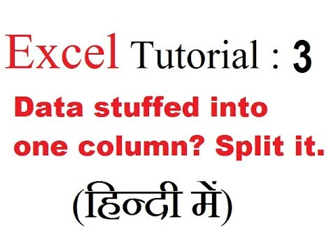 Excel Tutorial 3:How to split Data stuffed into one column(हिन्दी में)