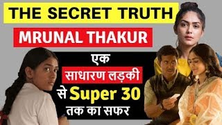 Mrunal Thakur Biography | मृणाल ठाकुर | Biography in Hindi | Success Story | batla house