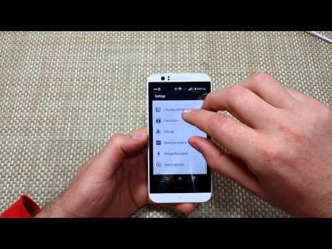 HTC Desire 510 How to turn Talkback OFF