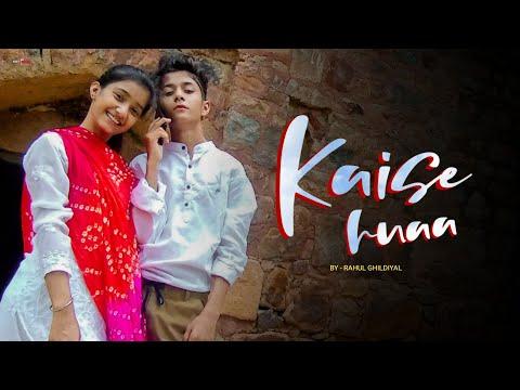 Xxx Mp4 Kaise Hua Kabir Singh Song Shahid Kapoor Kiara Advani Rahul Ghildiyal Amrita Khanal 3gp Sex