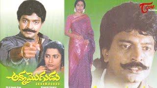 Srimathi Vellostha Telugu Full Length Movie    Jagapati Babu