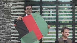 Download Bamdad Khosh - Eid Special Show - Masih - TOLO TV / بامداد خوش - برنامه ویژه عید - طلوع Video