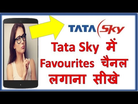 how to set favourite channel in tata sky remote   Tata sky setting favourites channel  Tatasky trick