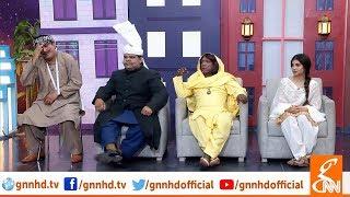 Joke Dar Joke | Comedy Delta Force | Hina Niazi | GNN | 27 January 2019