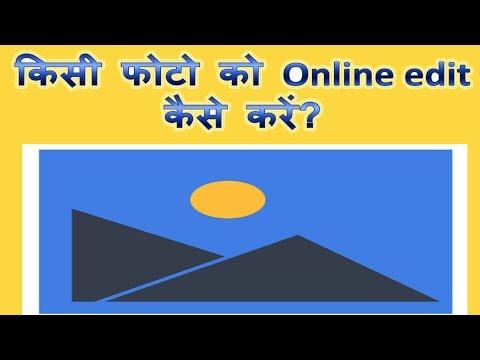 How to edit photos online in Hindi | Kisi photo ko online edit kaise kare tarika Hindi janakari