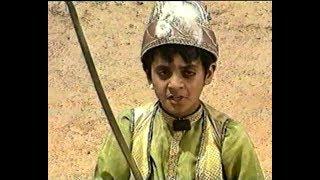 Aladin Aur Jadui Chirag Edisode 05