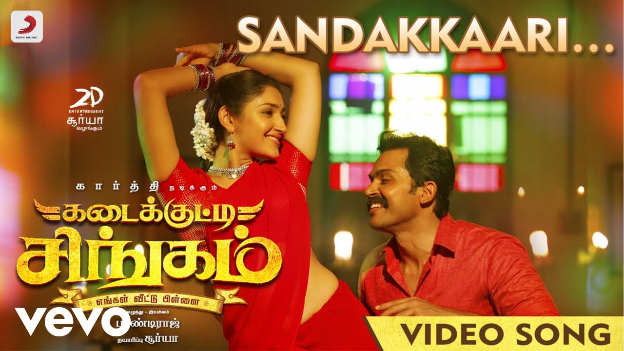 Kadaikutty Singam - Sandakkaari Tamil Video   Karthi, Sayyeshaa   D. Imman