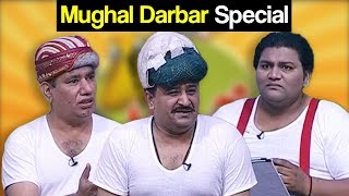 Khabardar With Aftab Iqbal - 30 November 2017 - Mughal Darbar Special - Express News