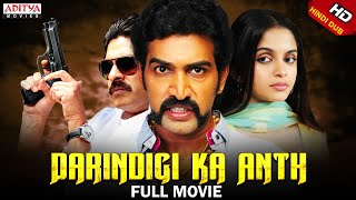 Darindigi Ka Anth Full Hindi Dubbed Movie | Taraka Ratna, Sheena Shahabadi |Aditya Movies