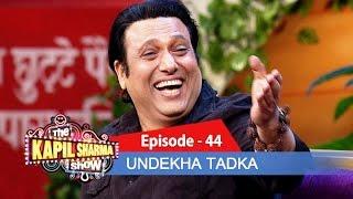 Undekha Tadka | Ep 44 | Govinda & Shakti Kapoor | The Kapil Sharma Show | SonyLIV | HD