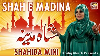 Shah e Madina | Shahida Mini | Naat | Khaliq Chishti Presents | HD VIDEO