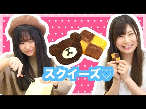 [English subs] Making Cracking Cookie Squishy with Koujoucho