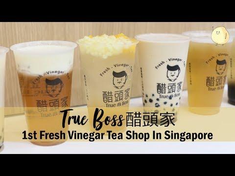 True Boss 醋頭家 - 1st Fruit Vinegar Tea Shop In Singapore, At Northpoint City
