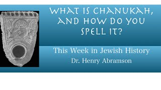 What Is Chanukah And How Do You Spell It This Week In Jewish History