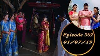 Kalyana Veedu | Tamil Serial | Episode 369 | 01/07/19 |Sun Tv |Thiru Tv
