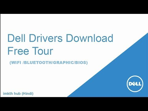 How to download and Install Dell  Driver in Hindi 2018 (WiFi/Bluetooth/Bios/Graphic/drivers)