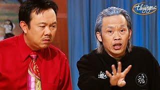 Hài Kịch Xin Ðừng Yêu Tôi - Hoài Linh, Chí Tài & Hương Thủy (PBN 82)