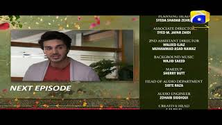 Shahrukh Ki Saaliyan - Episode 04 Teaser - 16 June 19   HAR PAL GEO