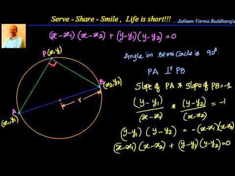 Circles: Equation of circle given coordinates of diameter extremities