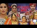 WORLD'S LONGEST WEDDING | Yeh Rishta Kya Kehlata Hai Roasted | Why It sucks Ep - 12