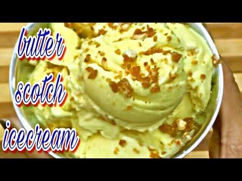 बटर स्कॉच आइसक्रीम बिना हेवी क्रीम बिना आइसक्रीम मेकर के। homemade butterscotch icecream।