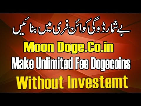 Moon Dogecoin - Make Unlimited Free Dogecoins - Without Investment In Urdu/Hindi