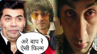 Sanju Teaser, Karan johar shocking Reaction on Sanju Karan appreciate Ranbir Kapoor and Raju hirani