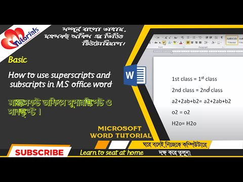 18  How to use superscripts and subscripts in MS office word 2010