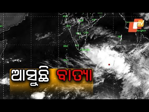 Xxx Mp4 Cyclone Fani Unlikely To Have Impact On Odisha In Next 5 Days Met 3gp Sex
