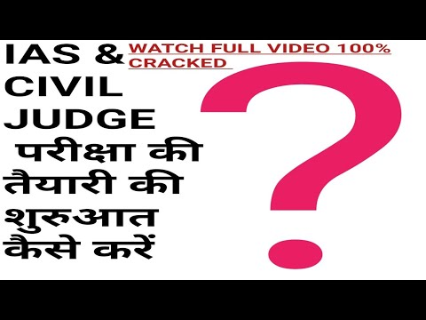 How to start preparation for ias / civil judge / civil services // ias preparation for beginners