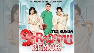 9-raqamli bemor (uzbek kino)   9-ракамли бемор (узбек кино)