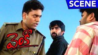 Ashutosh Rana Warns Ramachandra And Punishes - Comedy - Venky Movie Scenes