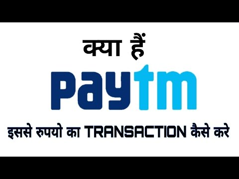 how to use paytm And Link bank Account With Paytm Support MODI JI