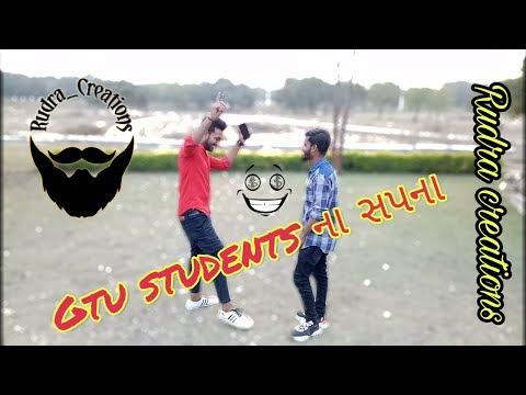 Every engineering students' dream | Gtu students na sapna | Gujarati funny video | Rudra creations