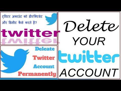 How To Delete Twitter Account 2017 | Twitter Ki ID kaise Delete Karen