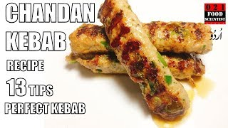 BBQ Chandan Kebab Recipe (Beef + Chicken) چاندن کباب ریسیپی