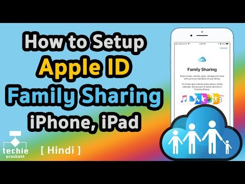How to Setup Apple ID Family Sharing - iPhone, iPad. HINDI