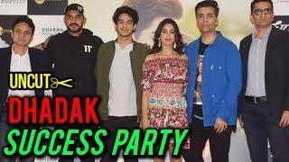 Dhadak Success Party | FULL EVENT | UNCUT | Janhvi Kapoor | Ishaan Khatter | Karan Johar