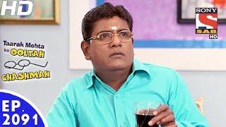Taarak Mehta Ka Ooltah Chashmah - तारक मेहता - Episode 2091 - 12th December, 2016