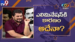 TV9 Jaffar on his elimination from Bigg Boss 3 house - TV9 Exclusive