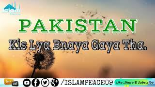 Pakistan ko kis Lya Bnaya gya Tha || Emotional Bayan Of Molana Tariq Jameel sb
