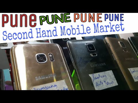Second Hand Mobile Market in Pune | Used Iphone Under 5000rs | WholeSale Pimpri Mobile Market